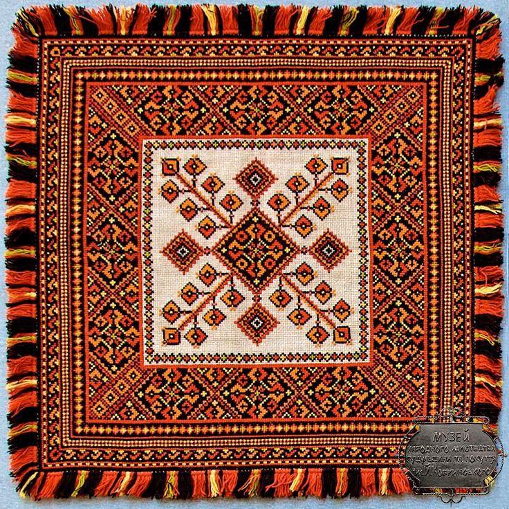 Verhovyna embroidery by Myhailo Bilas Ukraine 550