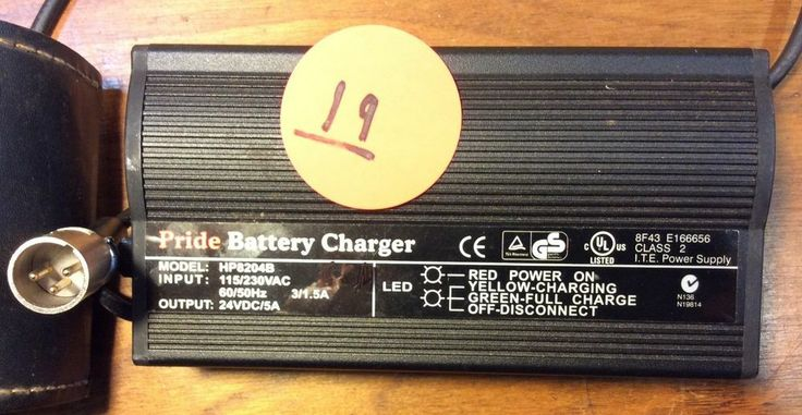 Pride Battery Charger Hp8204b 24v  5a