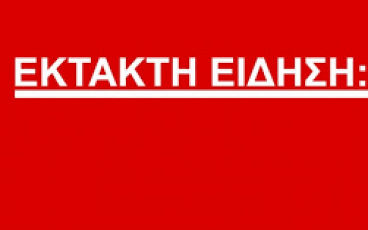 EKTAKTH ΕΙΔΗΣΗ ΓΙΑ ΑΝΑΠΛΗΡΩΤΕΣ : ΣΗΜΕΡΑ ΕΚΔΟΘΗΚΕ Η ΕΓΚΥΚΛΙΟΣ ΤΟΥ ΥΠΠΕΘ ΓΙΑ ΤΗΝ ΕΝΤΑΞΗ ΚΑΙ ΤΗΝ ΥΠΗΡΕΣΙΑΚΗ ΤΟΥΣ ΚΑΤΑΣΤΑΣΗ   Σε απάντηση (πατήστε εδώ) εγγράφου της Ομοσπονδίας μας (πατήστε εδώ)για τη βαθμολογική και μισθολογική κατάταξη των πρώην ιδιωτικών εκπαιδευτικών που υπηρετούν ως αναπληρωτές η Προϊσταμένη της Γεν. Δ/νσης Προσωπικού Π.Ε. & Δ.Ε. Ευδοκία Καρδαμίτση απέστειλε σήμερα εγκύκλιο(πατήστε εδώ) στις Διευθύνσεις Π.Ε. και Δ.Ε. με κοινοποίηση στην Ειδική Υπηρεσία Εφαρμογής…