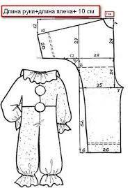 Картинки по запросу выкройка маскарадного костюма шут