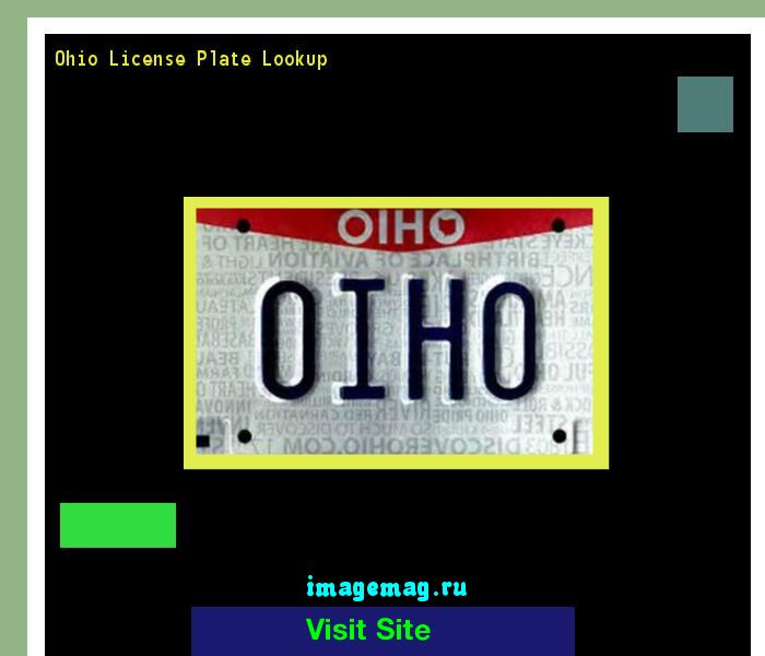 Ohio license plate lookup 182716 - The Best Image Search