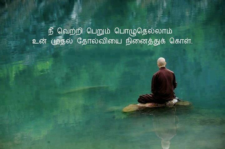 176 Best Desi Perks!-Tamil Images On Pinterest