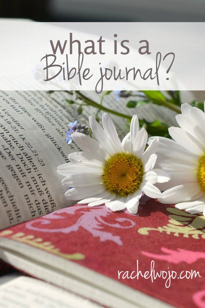 What is Bible journaling? Glad you asked! Check out the idea and some examples of Bible study using journaling techniques!