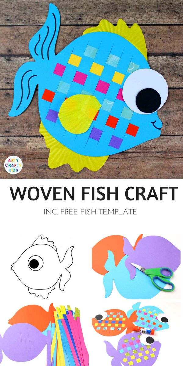 DIY Craft: Arty Crafty Kids | Craft | Easy Woven Fish Craft | A fabulous fish craft, with a woven element that adds colour and is great for building fine motor skills. The perfect kids crafts for an Under the Sea unit! <a class=