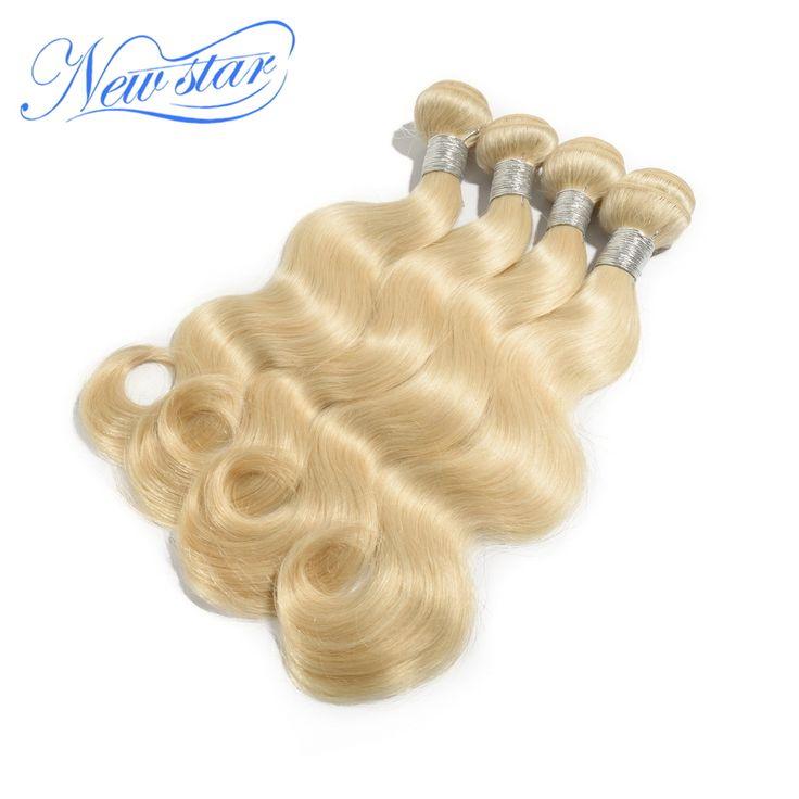 New star髪製品漂白ブロンドカラー#613プラチナブロンド実体波、ブラジルバージン人毛エクステンション4ピース/ロット