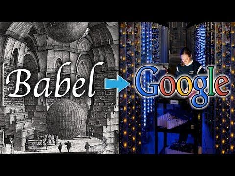 Library of Babel or how Google is controlling your searches and thoughts.