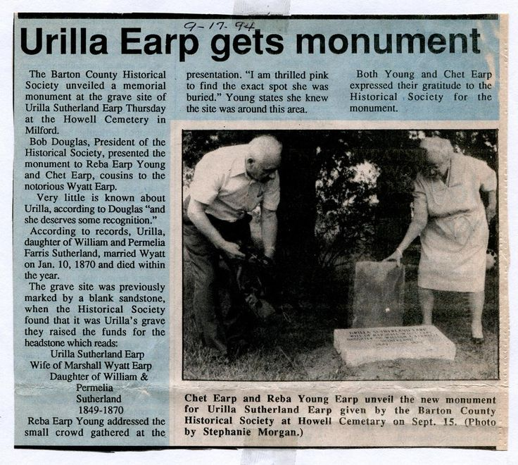 Wyatt Earp Funeral | Urilla Sutherland Earp (1849 - 1870) - Find A Grave Photos