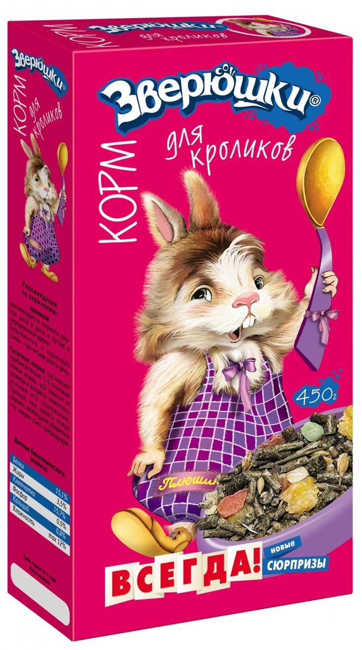 Корм для кроликов Зверюшки, уп. 450 г