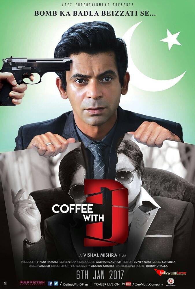 Coffee with D | [20-Jan-2017] | Language: Hindi | Genres: #Comedy #Crime | Lead Actors: Sunil Grover, Anjana Sukhani, Dipannita Sharma | Director(s): Vishal Mishra | Producer(s): Vinod Ramani | Music: Superbia, Dhruv Bhalla | Cinematography: Anshul Chobey | #cinerelease #infotainment #cineresearch #cineoceans #CoffeeWithD