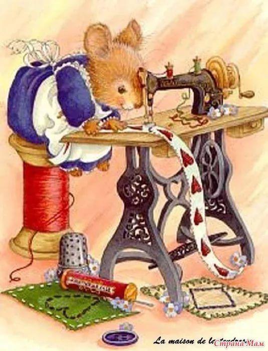 Швейная машинка смешная картинка, открытка для