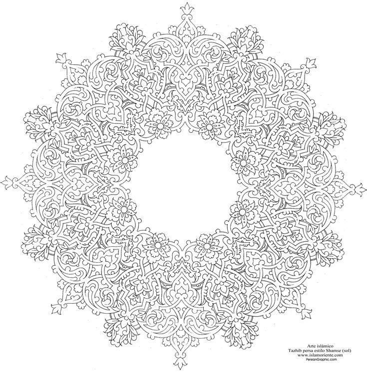 Arte islámico- Tazhib persa estilo shamse (sol)-20 | Galería de Arte Islámico y Fotografía
