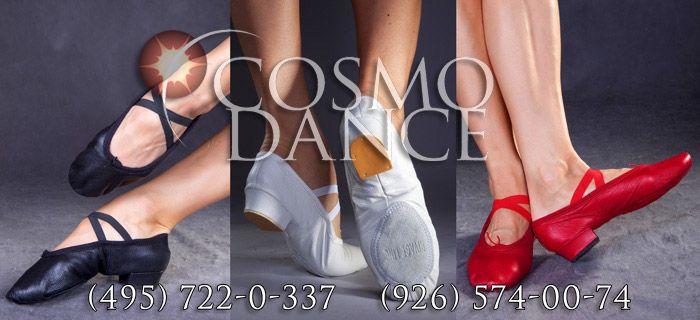 Jazzovki.ru - обувь для танцев