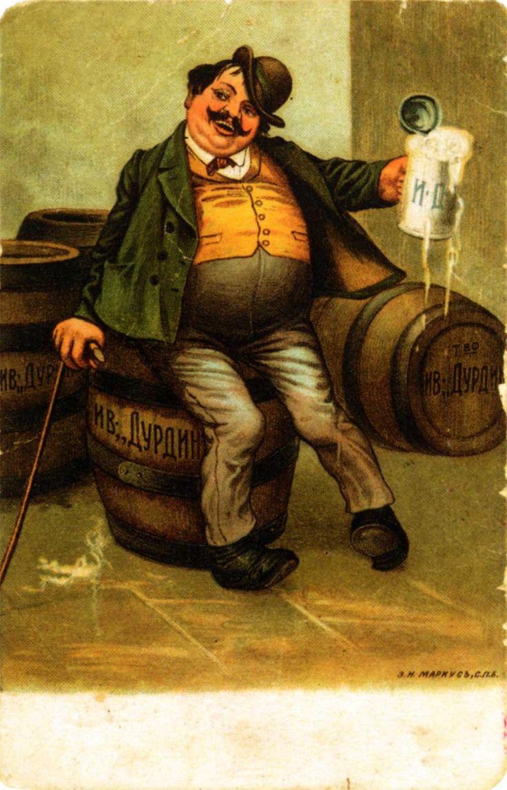 Картинка смешная пиво ссср, картинки надписями про