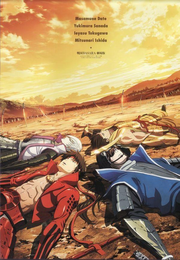 Date Masamune, Ishida Mitsunari, Sanada Yukimura, Tokugawa Ieyasu - Sengoku Basara
