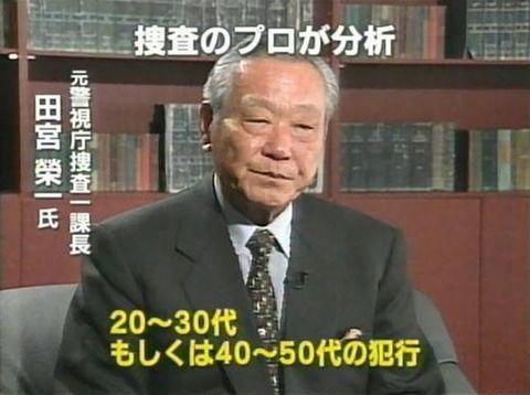 『テレビのインタビュー珍場面』傑作選(画像50枚) - ViRATES [バイレーツ]