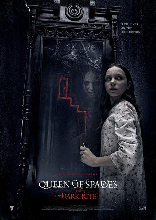 Queen of Spades - The Dark Rite (Russia)
