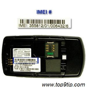 nokia imei number locator