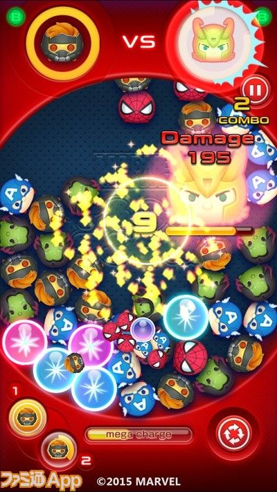 First Look At The New Tsum Tsum Marvel Game