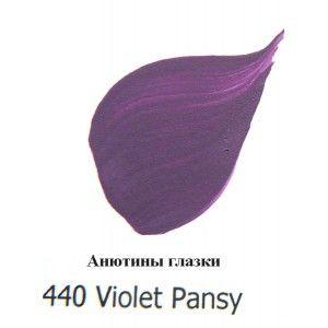 Фиолетовые Акриловая краска FolkArt Plaid