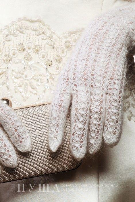 Tenderness Gloves $44