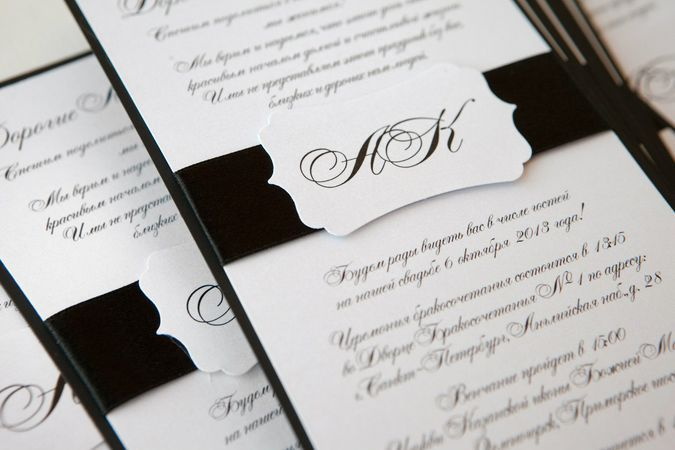 Style invitations for black and white wedding