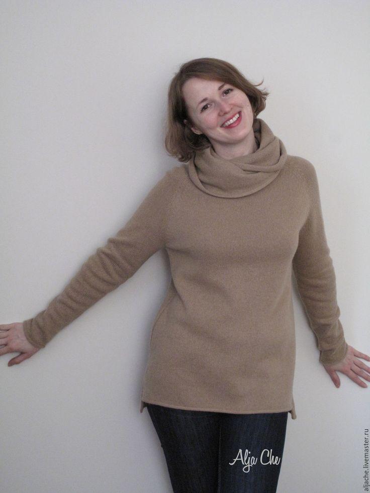 Купить свитер кашемировый бежевый - бежевый, однотонный, кашемировый свитер, бежевый свитер, вязаный свитер