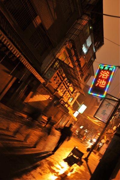 Xian Night Food Markets photo