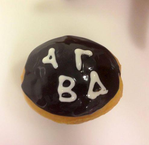 "To ""Back 2 School"" special σας περιμένει στα California Donuts για να βιώσετε μια απόλυτα σοκολατένια εμπειρία!!"