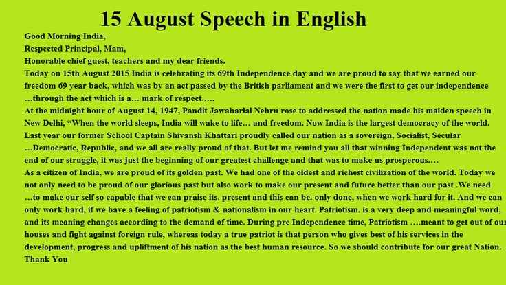 15 August Speech In English for teacher, students, Kids