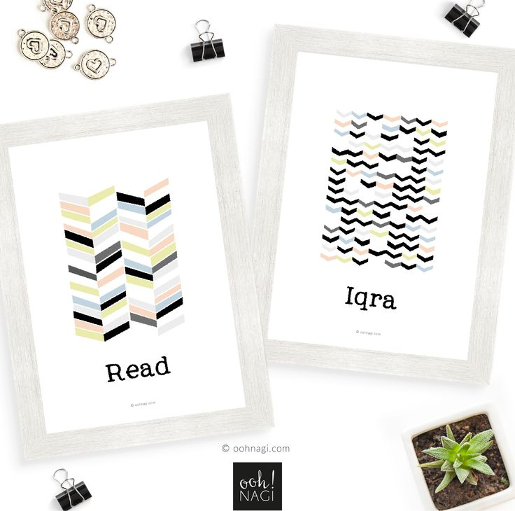 Products - Ooh!Nagi Read, iqra, books, recite, Quran, knowledge, muted, islamic art, art prints, muslim home, decor, boho chic, set, fonts, handmade, quirky, handdrawn