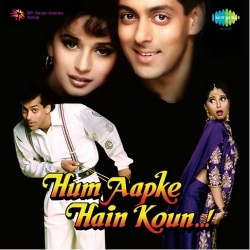 Hum Aapke Hain Koun - 11441 - LP Record - PRE ORDER Visit - http://ngh.co.in/vinyl-records-12/new-released-lp-records/hum-aapke-hain-koun-lp-record.html #NewGramophoneHouse