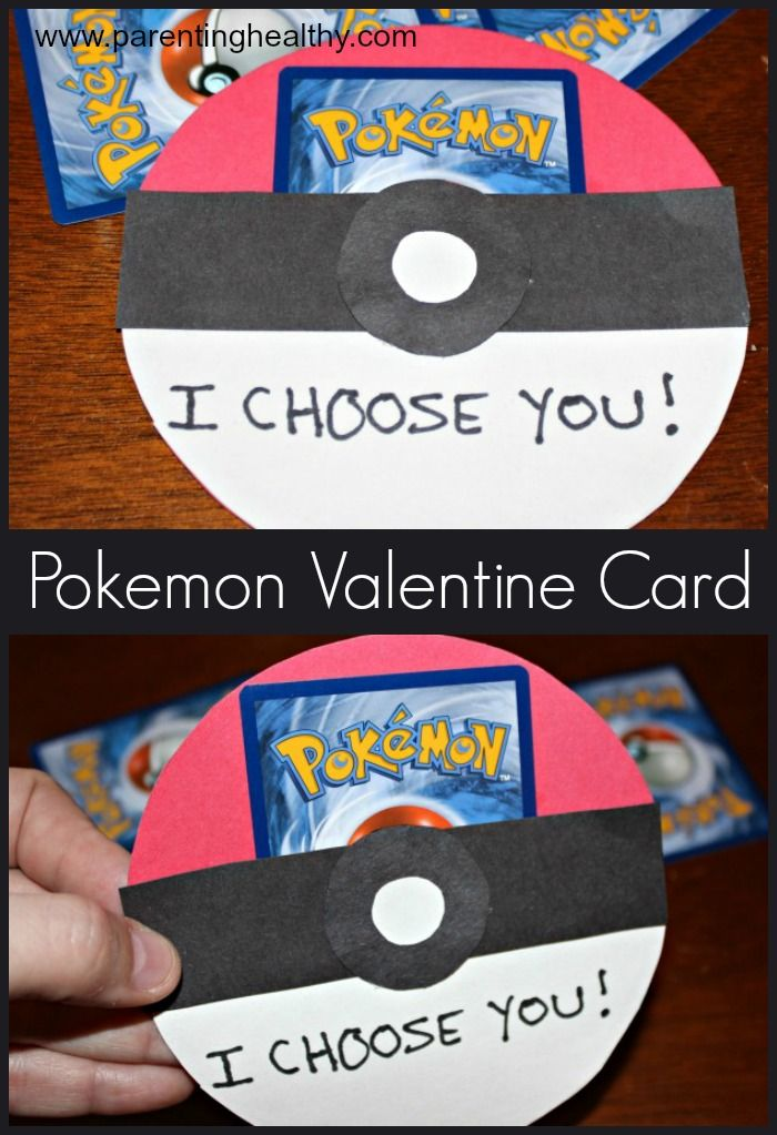 Stuff a Pokemon card in the open pocket between large red circle and white half circle and you have a Pokemon Pokeball Valentine card that is sure to be a hit. We wrote 'I CHOOSE YOU' with a fine tip sharpie, but you can get creative there.