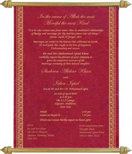 Wedding Card Matter In English 46 Ideas Wedding Invitation Matter Wedding Cards Indian Wedding Invitations