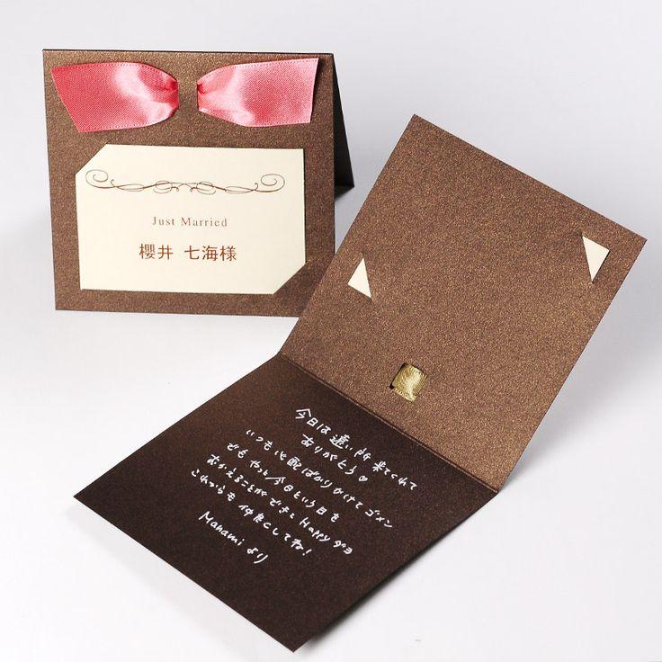 今ドキ結婚式が叶うオシャレな小物がいっぱい。結婚式アイテム通販ショップ【ファルベ】なら招待状から芳名帳・両親プレゼント・花嫁の手紙など5000点のオリジナルアイテムの中からお二人の結婚式テーマにあった商品がきっとみつかる。