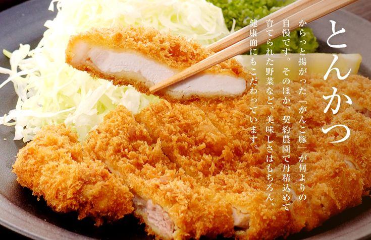 #Japanese Pork Katsu