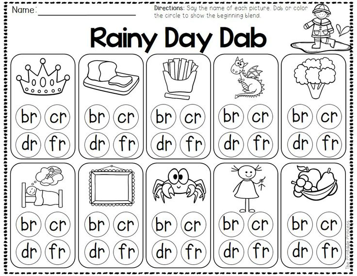 Phonic blends worksheets free