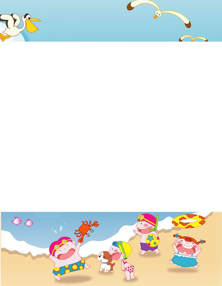 how to make personalized summer stationary stationery  letterhead for your children