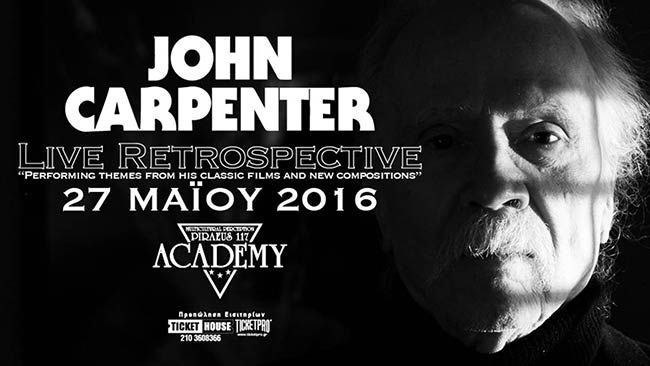 JOHN CARPENTER - Ακυρώνεται η δεύτερη ημέρα της συναυλίας στο Piraeus Academy #live #event #john_carpenter
