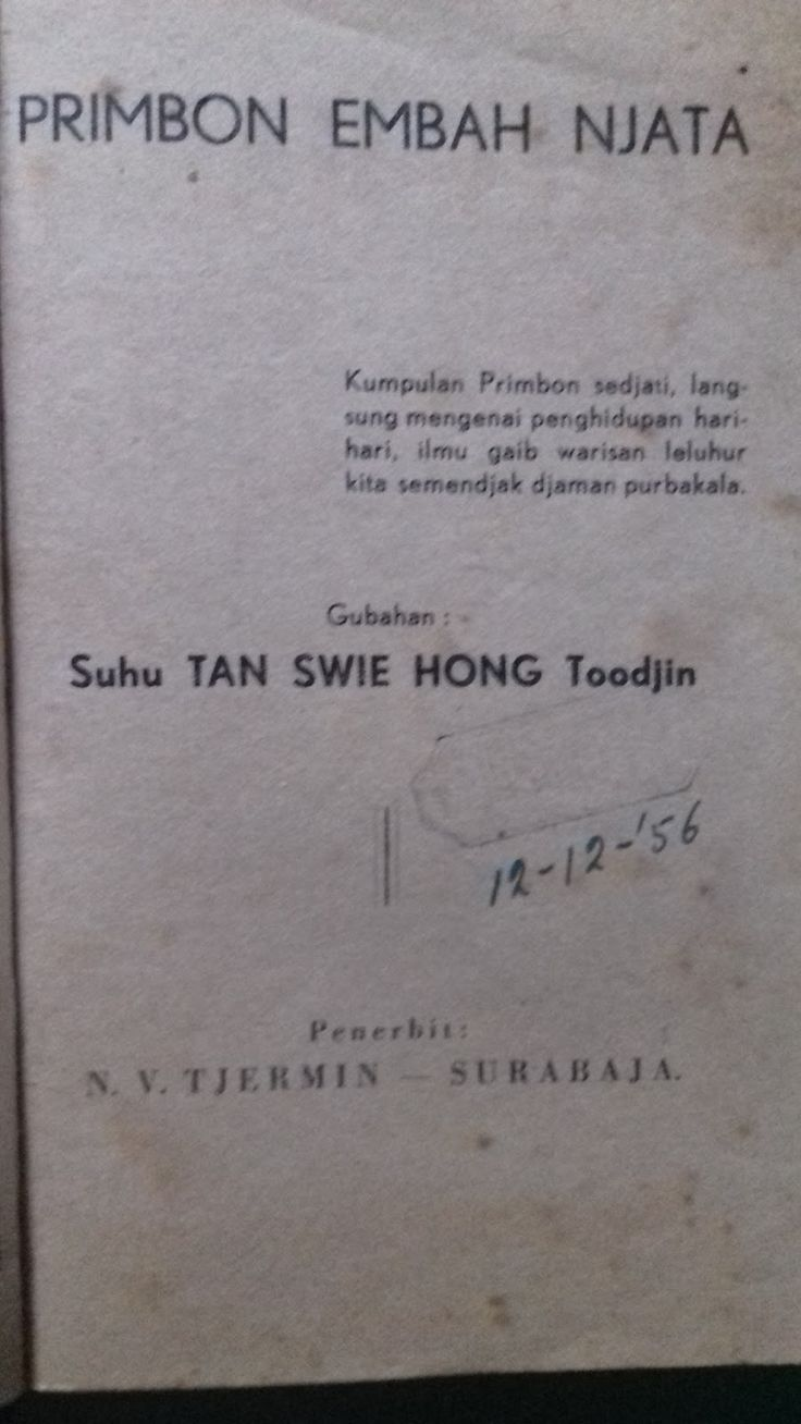 BUKU '' PRIMBON MBAH NJATA '' OLEH ; TAN SWIE HONG TOODJIN ...PENERBIT ; N.V . TJERMIN -SURABAJA....