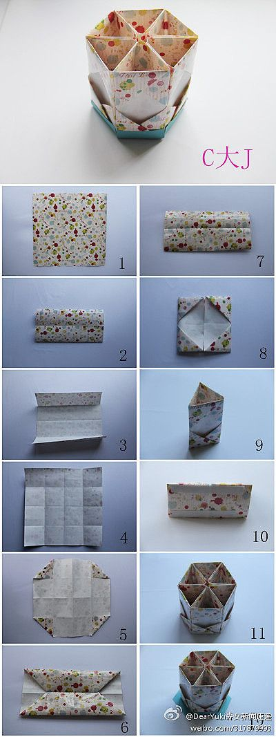 Origami tutorial, folding pen holder. We could make some of these for the flowers on the tables