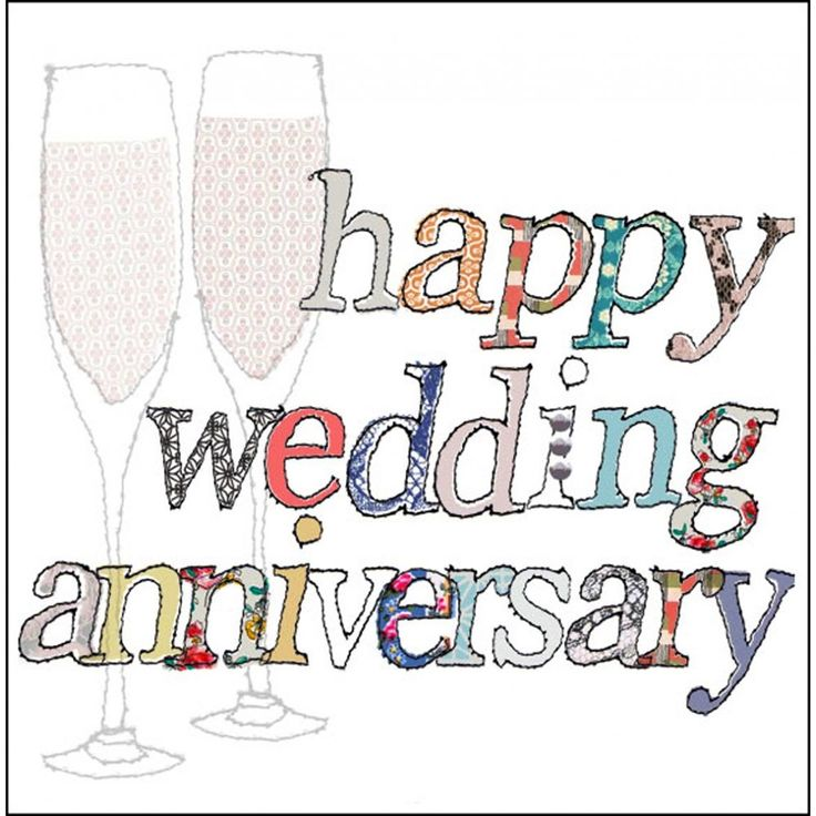 Happy Wedding Anniversary: Happy Wedding Anniversary Billy & @Esther S & Many More