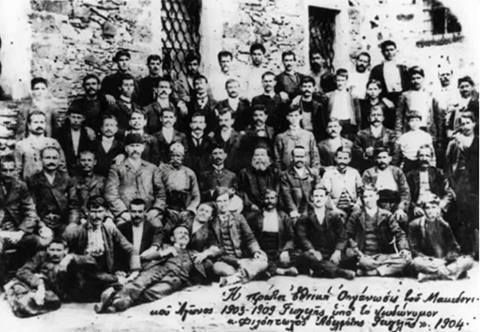 MAKEDONOMAXOI - Macedonian Fighters - 1904 - in  Gevgeli #Γευγελη - Greece failed to liberate Gevgeli and today it is part of the Former Yugoslav Republic.