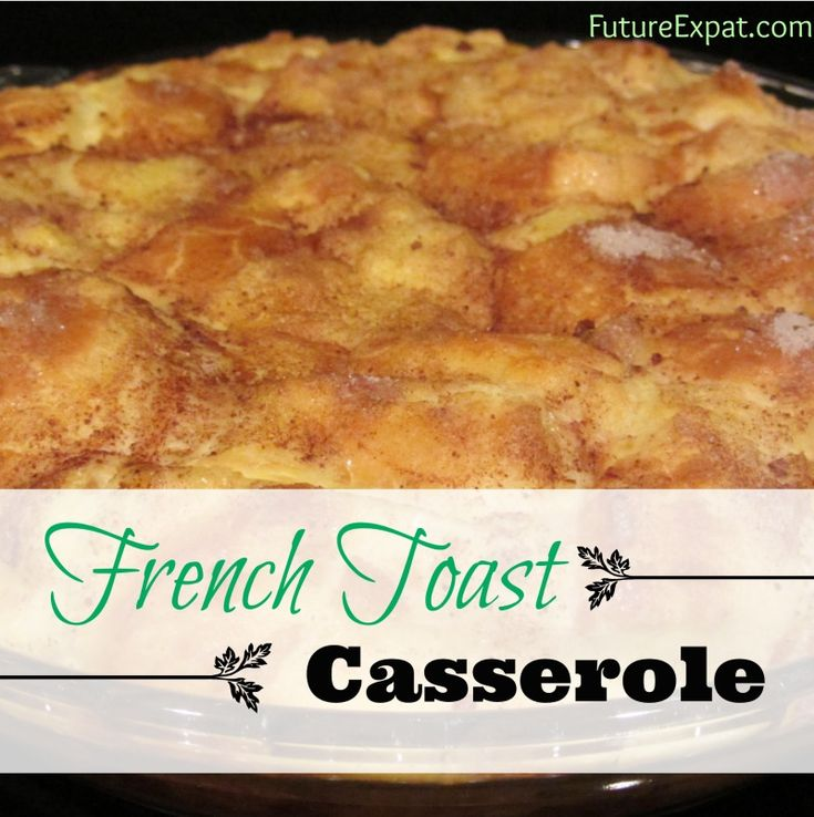 Easy Breakfast Recipe: French Toast Casserole This is the easiest breakfast you can make for a bunch of people, and you can use just about any type of bread it in. The result is a yummy breakfast with basic pantry ingredients you'll have in your house. #breakfast #recipes #frenchtoast
