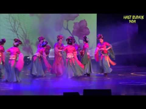 Китайский танец. Когда распускаются пионы. Кружева - YouTube