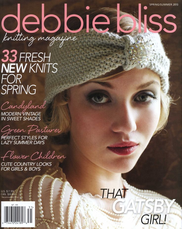 00001.jpg DEBBIE BLISS KNITTING MAGAZINE SPRING-SUMMER 2013