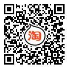 Магазин страницы поиска - дождь без интернет-магазины - Taobao