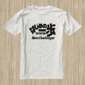 Hajime no Ippo 07W #HajimeNoIppo #Anime #Tshirt