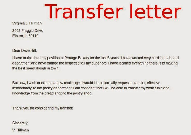 30 unique request letter for a job opportunity images wbxo request letter for a job opportunity unique transfer letters samples ask for job request bank wire altavistaventures Gallery