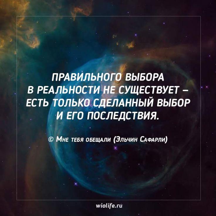 16142194_1577142715649203_1691735994944373774_n.png.jpg (806×806)
