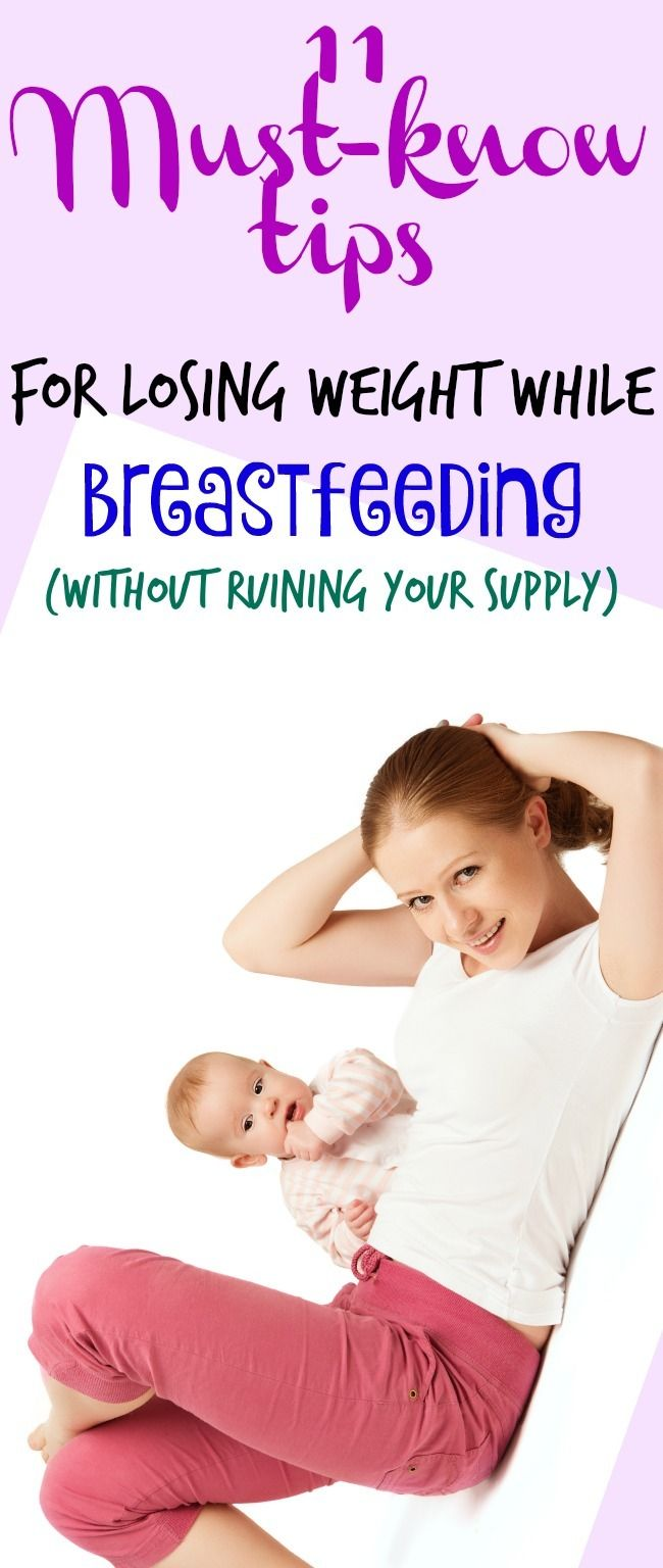 Don't ruin yourself. Try these easy ways of losing weight while breast feeding